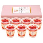 博多あまおう たっぷり苺のアイス(7個) お歳暮 送料無料
