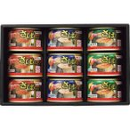 マルハニチロ 月花さば3種缶詰詰合せ  TH-3    3種類の鯖缶詰 ギフトセット