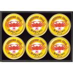 マルハニチロ 紅ずわいがに缶詰詰合せ  AZ-5A  使いやすいほぐし身タイプの カニ缶 ギフト