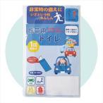 携帯トイレ HS-200T 渋滞時や災害時に使える簡易トイレ 20z046k08