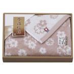 おりざくら ウォッシュタオル1枚 ピンク  IB-5605 厳しい基準をクリアした高品質の今治タオル 粗品・記念品・景品・ノベルティ