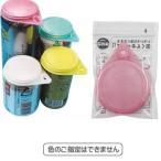いろいろな缶にはまる缶くんキャップ2   (TNー061)  缶飲料の飲みかけ用キャップ