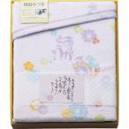 相田みつを マイクロファイバー毛布(ポストカード付)