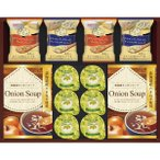 洋風スープ&オリーブオイルセット