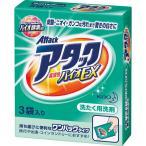 花王ワンパックアタック高活性バイオEX(3袋)