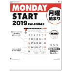 カレンダー 2019 壁掛け 月曜始まりカレンダー