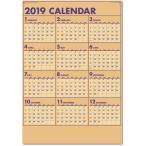 カレンダー 2019 壁掛け クラフトプラン 年表