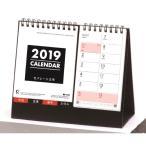 カレンダー 2019 卓上カレンダー セパレート文字