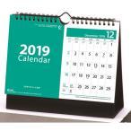 カレンダー 2019 卓上カレンダー 2ヶ月セパレート文字