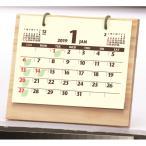 カレンダー 2019 木の卓上カレンダー