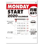 カレンダー 2020 壁掛け 月曜始まりカレンダー