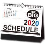 カレンダー 2020 卓上 ビッグスケジュール