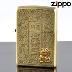 ZIPPO#200 開運・ラッキージッポシリーズ 真鍮古美メタル貼り 開運・商売繁盛 km-bs (10020054) ジッポーライター