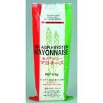 セイアグリー健康卵使用「無添加のマヨネーズ」♪セイアグリーマヨネーズ415g 原材料にこだわりました。「ユーサイドの調味料」