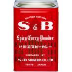カレー粉10kg 特製エスビーカレー赤缶 業務用カレー粉 エスビー赤缶カレー粉 SB S&B