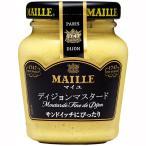 MAILLEディジョンマスタード 108g マイユ S&B SB食品 エスビー食品 クリスマス パーティ