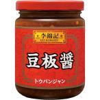 李錦記豆板醤226g 中華調味料 リキンキ S&B SB食品 エスビー食品