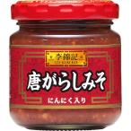 李錦記唐がらしみそ90GD 中華 調味料 SB S&B エスビー食品