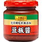 李錦記豆板醤化学調味料無添加90g  S&B SB エスビー食品