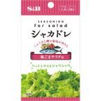 シャカドレ 梅ごまサラダ用10g(5g×2袋)  S&B SB エスビー食品