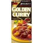 ゴールデンカレー90G 辛口 S&B SB エスビー食品