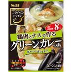 フライパンキッチン グリーンカレーの素39g  S&B SB エスビー食品