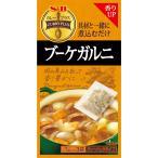 カレープラス ブーケガルニ3袋  S&B SB エスビー食品