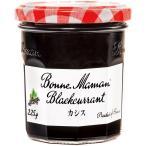ボンヌママン カシスジャム225G S&B SB エスビー食品