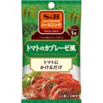 S&Bシーズニング トマトのカプレーゼ風  7g S&B SB エスビー食品