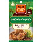 S&Bシーズニング レモンペッパーチキン 12g S&B SB エスビー食品