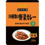 具材充実18種類の野菜カレー180g(動物性原材料不使用) S&B SB エスビー食品