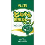 とろける欧風カレーフレーク(濃厚デミグラス)1kg S&B SB エスビー食品