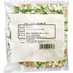 S&B小袋山椒の粉(0.2g×200袋) S&B SB エスビー食品