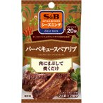 SPICE&HERBシーズニング バーベキュースペアリブ 20.4g S&B SB エスビー食品