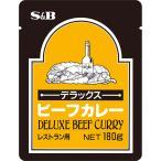 sb業務用レトルト デラックスビーフカレー180g S&B SB エスビー食品