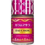 FAUCHON ガラムマサラ S&B SB エスビー食品