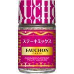 FAUCHON ステーキミックス S&B SB エスビー食品