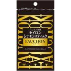 FAUCHON 袋入りセイロンシナモンスティック10g S&B SB エスビー食品