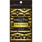 FAUCHON 袋入りセイロンシナモン(パウダー) S&B SB エスビー食品