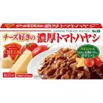 チーズ好きの濃厚トマトハヤシ S&B SB エスビー食品