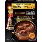 神田カレーグランプリ マンダラ ビーフマサラカレー お店の中辛 S&B SB エスビー食品
