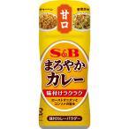 まろやかカレー甘口 S&B SB エスビー食品