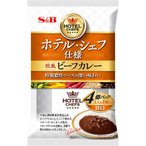ホテル・シェフ仕様 欧風ビーフカレー4個パック 甘口 S&B SB エスビー食品