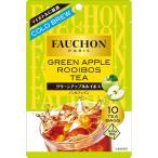 FAUCHON紅茶 水出しグリーンアップルルイボス(ティーバッグ) S&B SB エスビー食品