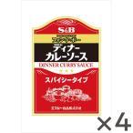 ディナーカレーソーススパイシータイプ3kg×4袋 S&B SB エスビー食品