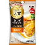 レッチャ!シーズニングオレンジチキンソテー19g S&B SB エスビー食品