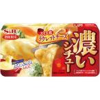 濃いシチューラクレットチーズF170g S&B SB エスビー食品