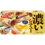 濃いシチューきのこバター170g S&B SB エスビー食品
