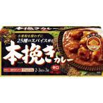 本挽きカレー辛口97.5g S&B SB エスビー食品
