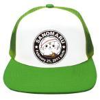 さのまる グッズ メッシュキャップ 帽子 マーク/グリーン